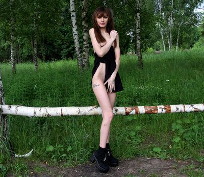 Carole Macdonald - Escort Girl